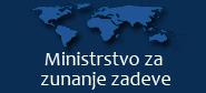 Ministrstvo za zunanje zadeve
