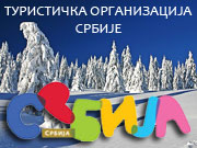Посетите Србију