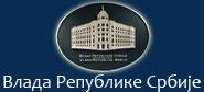Влада Србије